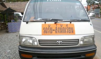 รถรับส่งนักเรียนทุกคันต้องได้รับอนุญาตจากกรมการขนส่งทางบก