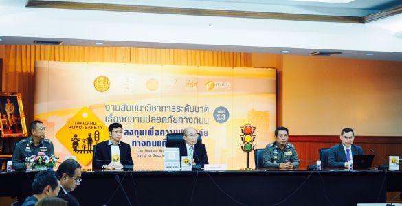 คนไทยตายจากอุบัติเหตุทางถนนปีละ 1.5 หมื่นราย