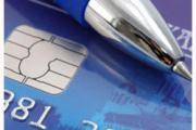 ใช้บัตรเครดิตอย่างไรให้ปลอดภัย