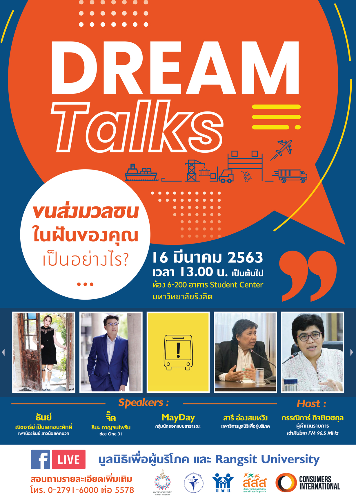Poster Dream talks 05 web