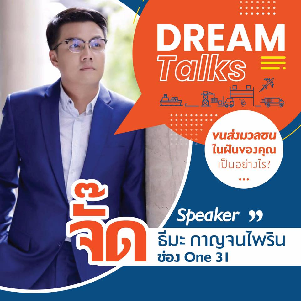 dream talk poster 02