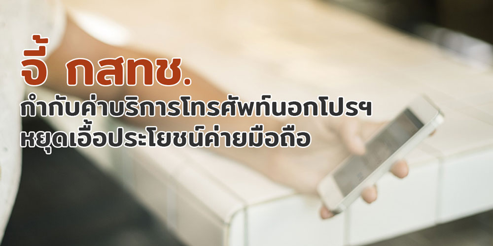 news pic 15082019 8