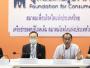 สมาคมเพื่อนโรคไตแห่งประเทศไทย แนะ อ่านฉลากอาหารแช่แข็งลดเสี่ยงไตวาย